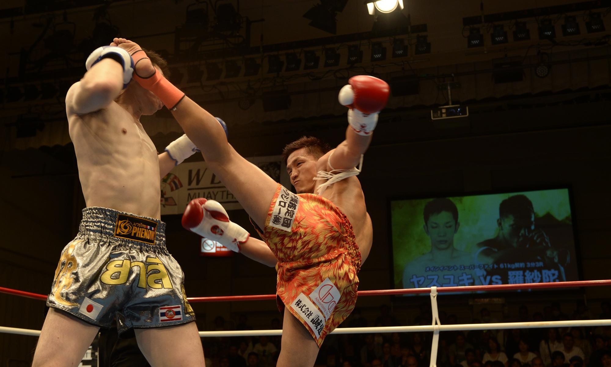 """東京 江東区のキックボクシング キングジム """"ニュース"""""""